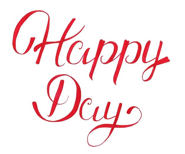 Wyślij sms o treści szczęśliwego dnia w kolorze bordowym. uroczysty napis na białym tle. ręcznie rysowane kaligrafia.