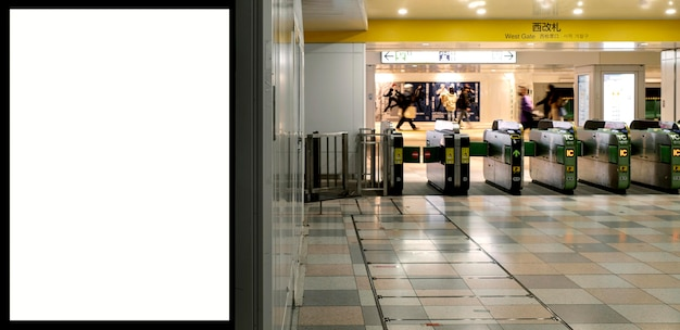 Wyświetlacz systemu japońskiego metra z informacjami dla pasażerów