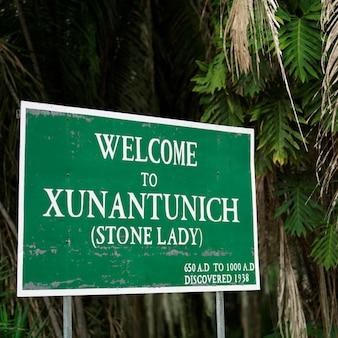 Xunantunich, sign