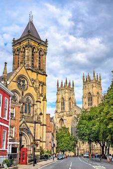 York oratory i york minster - anglia, wielka brytania