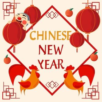 Zadowolony chińczyk nowy rok 2017 roosterconcept