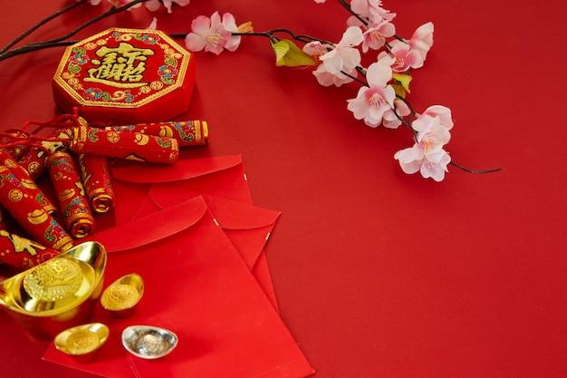 Zadowolony chińczyk nowy rok 2019