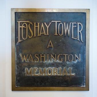 Zakończenie pamiątkowa plakieta przy foshay wierza, minneapolis, hennepin okręg administracyjny, minnesota, usa