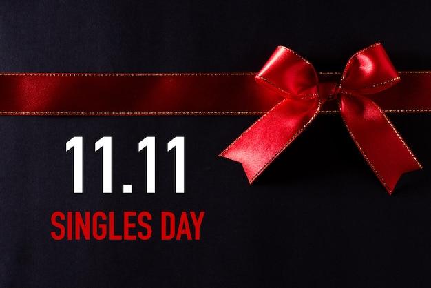Zakupy online w chinach, 11.11 dni sprzedaży jednodniowej.