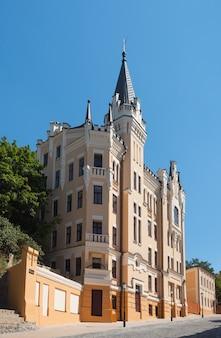 Zamek ryszarda lwie serce na andriyivskyy zjazd w kijowie