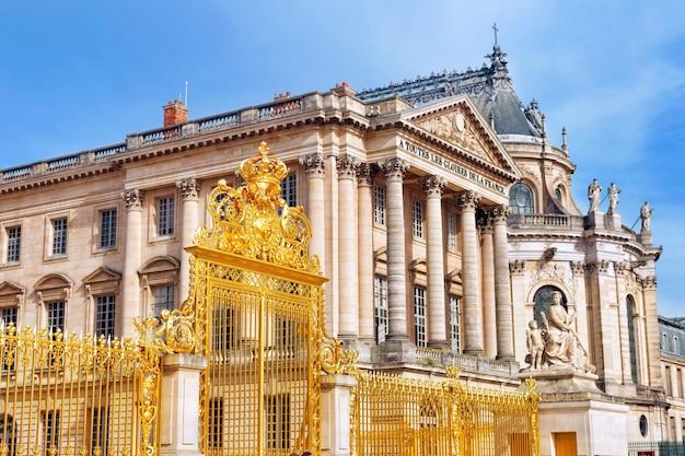 Zamek w wersalu. słynna kaplica królewska. paryż.