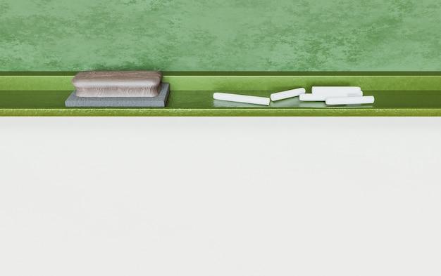 Zamknięte ujęcie gumki i kredy na tablicy szkolnej z białym tłem dla copyspace. renderowanie 3d