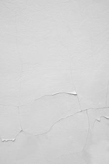 Zamyka w górę szczegółu betonu tekstury tła