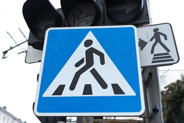 Zarejestruj przejście dla pieszych pod sygnalizacją świetlną