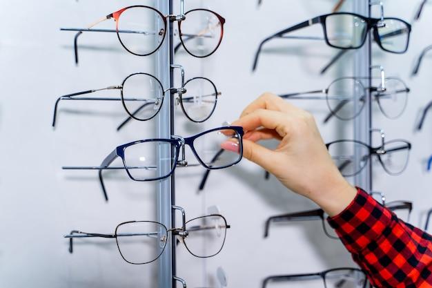 Zbliżenie okularów