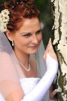 Zdjęcia przed ślubem