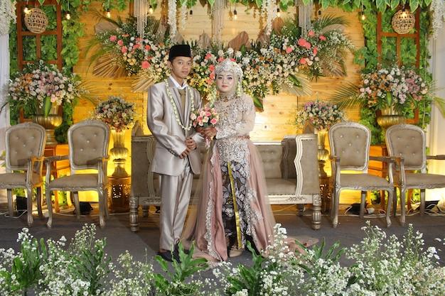 Zdjęcie indonezyjskiej ceremonii ślubnej