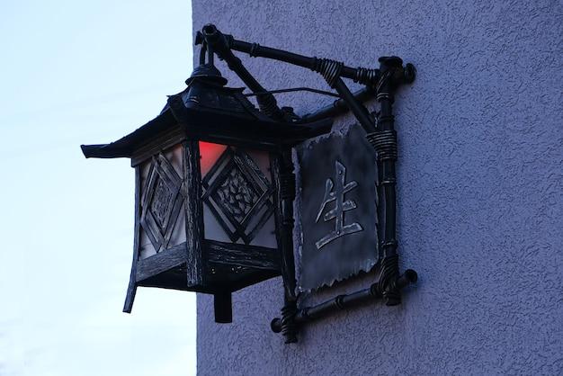 Zdjęcie latarni w stylu chińskim w stylu vintage