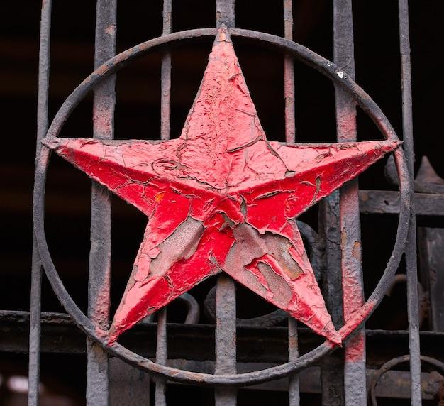 Zdjęcie żelaznej socjalistki czerwonej gwiazdy