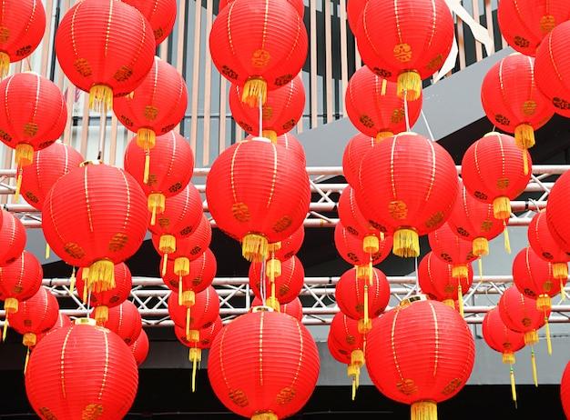 Zestaw okrągłych czerwonych chińskich lampionów. wystrój na azjatycki nowy rok