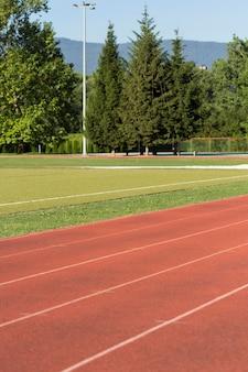 Zewnętrzna bieżnia do biegania