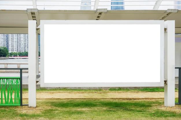 Zewnętrzne billboardy elektroniczne