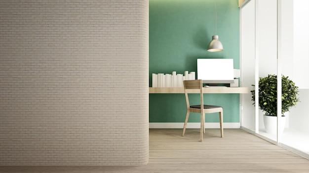 Zielona ściana w miejscu pracy w domu lub mieszkaniu.