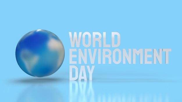 Ziemia i białe słowo dla koncepcji światowego dnia środowiska renderowania 3d