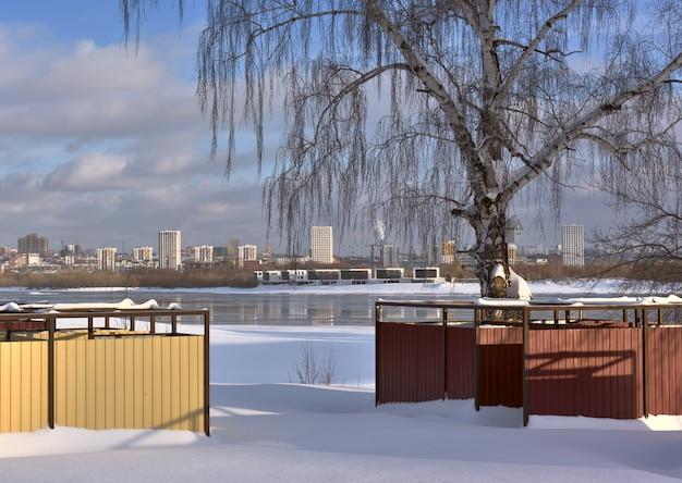 Zimowa plaża na obrzeżach nowosybirska