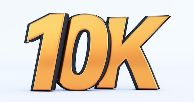 Złote 10k lub 10000 dziękuję, użytkownik sieci dziękujemy za świętowanie subskrybentów lub obserwujących i polubień, renderowanie 3d