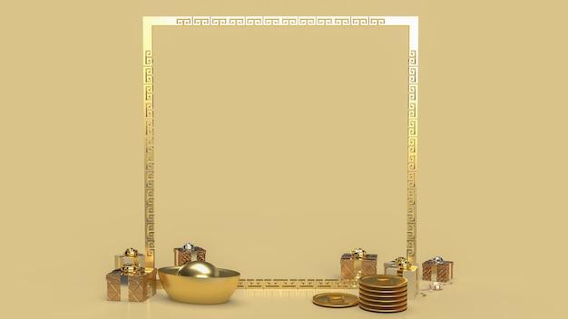 Złote 2022 i pudełka na prezenty dla chińskiego nowego roku renderowania 3d