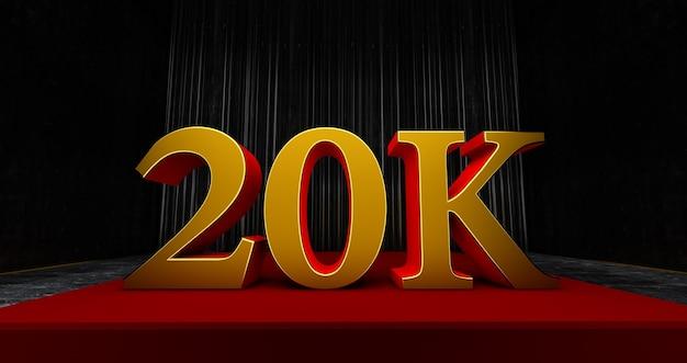 Złote 20k lub 20000 dziękuję, internauci dziękuję za świętowanie subskrybentów lub obserwujących i polubień, renderowanie 3d