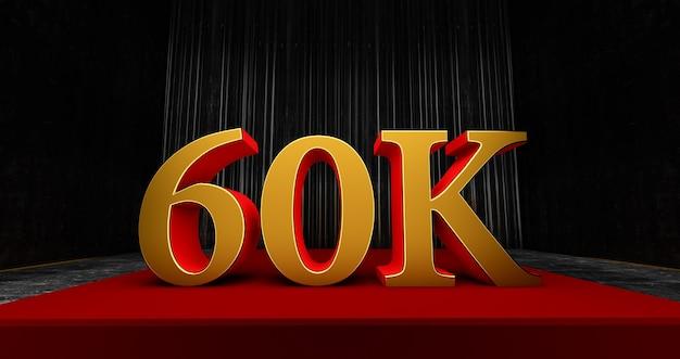 Złote 60k lub 60000 dziękuję, użytkownik sieci dziękujemy za świętowanie subskrybentów lub obserwujących i polubień, renderowanie 3d