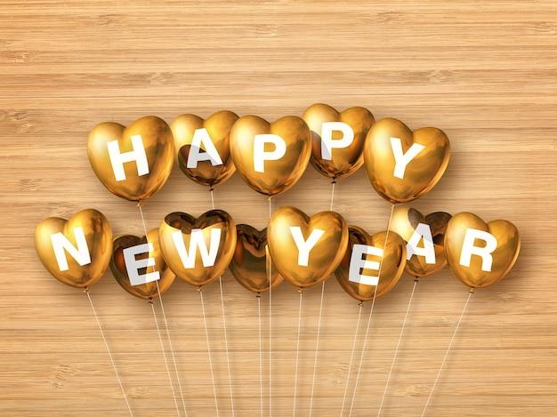 Złote balony w kształcie serca szczęśliwego nowego roku