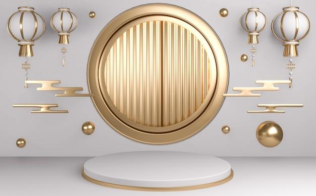 Złote chińskie podium minimalne geometryczne