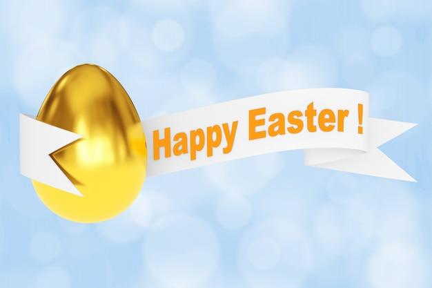 Złote jajko z happy easter wstążką znak na niebieskim tle. renderowanie 3d.
