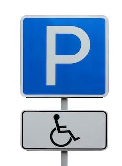 Znak drogowy miejsce parkingowe dla osób niepełnosprawnych. na białym tle na białym tle.