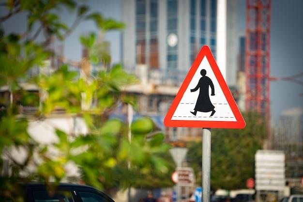 Znak drogowy przejście dla pieszych zabronione w doha w katarze