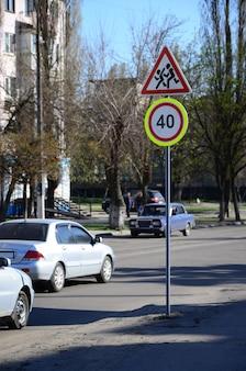 Znak drogowy z numerem 40 i wizerunkiem dzieci, które biegną po drodze