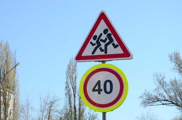 Znak drogowy z numerem 40 i wizerunkiem dzieci, które biegną przez drogę