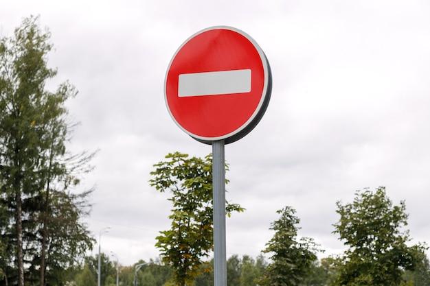 Znak drogowy zakazu wjazdu na tle nieba