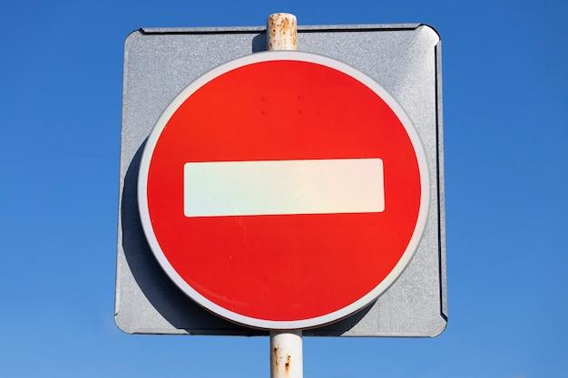 Znak drogowy zakazujący ruchu. czerwone kółko z białą cegłą. zdjęcie wysokiej jakości