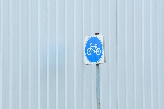 Znak rowerowy