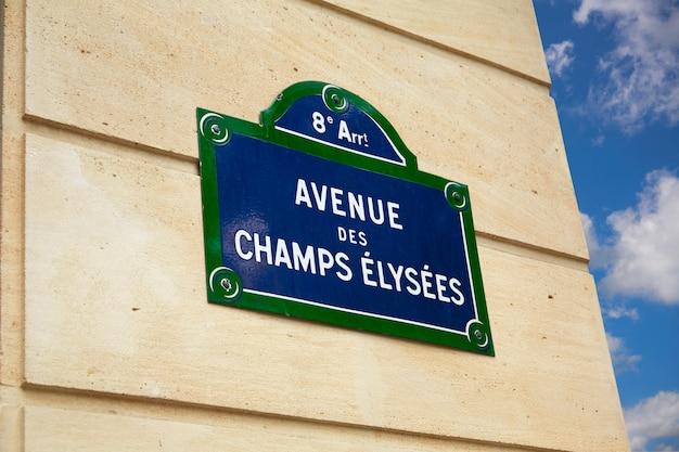 Znak ulicy champs elysees avenue w paryżu
