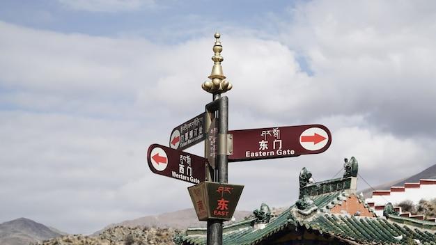 Znak wschodni i inne kierunki z językiem chińskim i tybetańskim