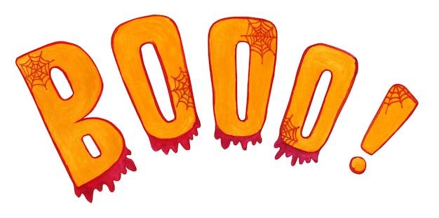Żółty tekst boo z czerwonymi paskami i ilustracją pajęczyn na halloween na białym tle
