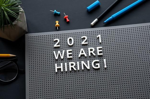 2021 anuncio de contratación ahora