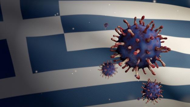 3d, bandera griega ondeando con un brote de coronavirus que infecta el sistema respiratorio como una gripe peligrosa. virus covid 19 de influenza tipo con pancarta nacional de grecia en el fondo. concepto de riesgo pandémico