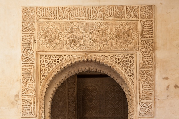 Adornos moriscos del palacio real islámico de la alhambra, granada, españa. siglo 16.
