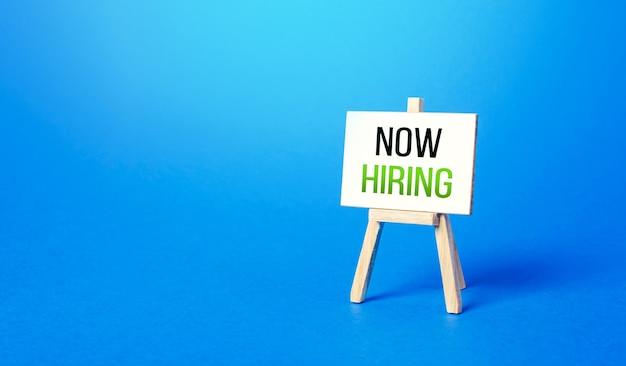 Ahora contratando a caballete reclutamiento de nuevos empleados trabajadores busque especialistas y profesionales calificados