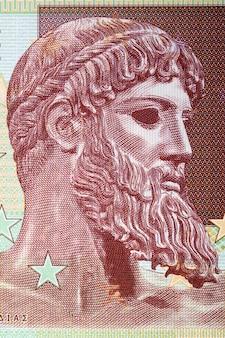 Ajax el grande en un billete de dinero griego