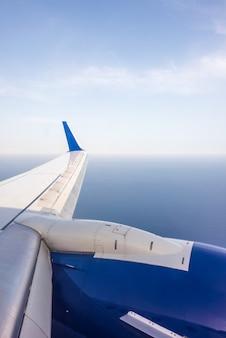 Ala de un avion