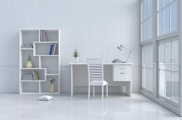 Almohada decorativa blanca sala de lectura