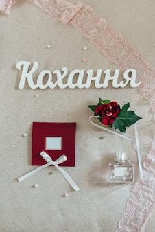 Los anillos de bodas de oro como atributo de la boda de una pareja joven