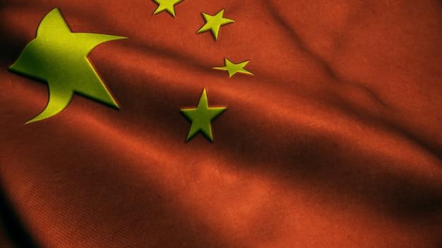 Animación 3d de la bandera china.